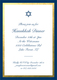 Navy and Gold Foil Border with Star Invitations Image 3 of 3