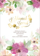 L'Shanah Tovah Foil Floral Jewish New Year Cards Image 4 of 5