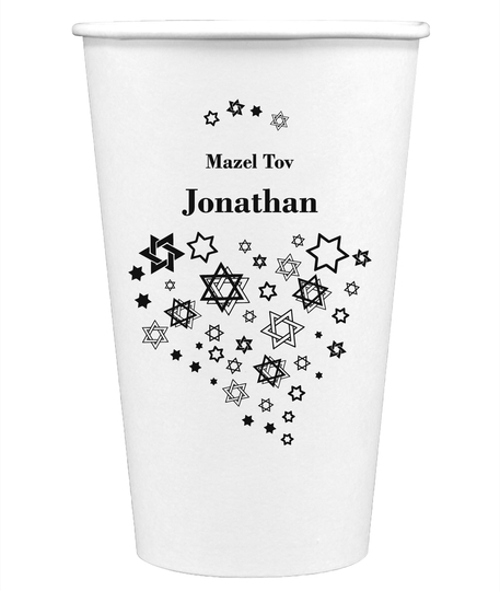 Jewish Star Party Paper Coffee Cups